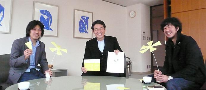 シンサイミライノハナPROJECT 実行委員会 代表 西川亮さん、萩原盛之さん 2009年12月16日 学長室にて