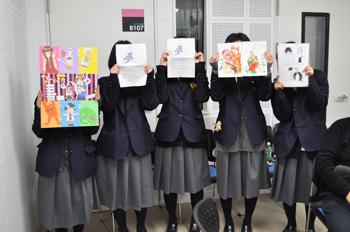兵庫県立伊川谷北高等学校