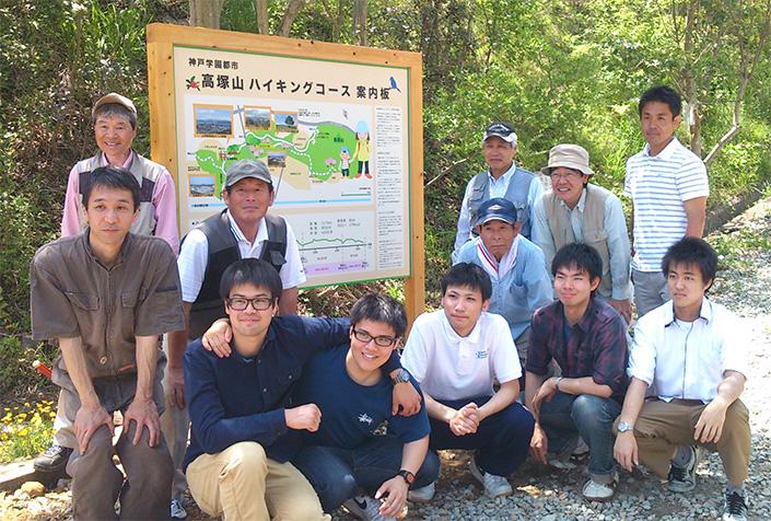 高塚山ハイキングコース案内板のデザイン制作
