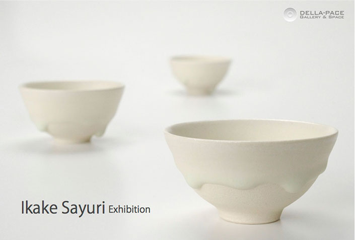 Ikake Sayuri Exhibition