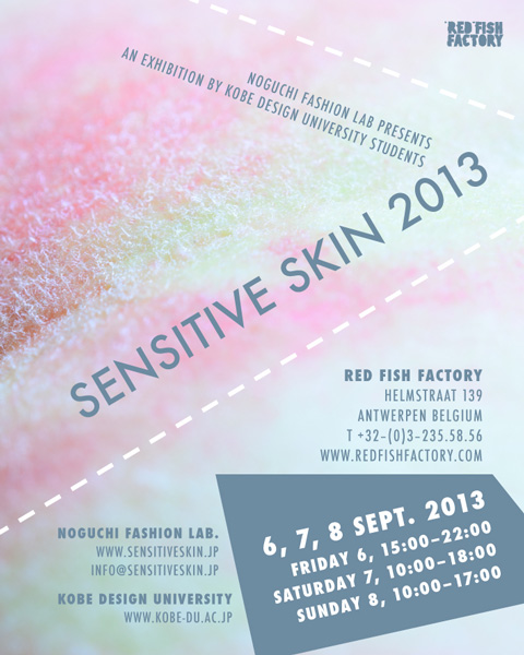 『SENSITIVE SKIN 2013』展