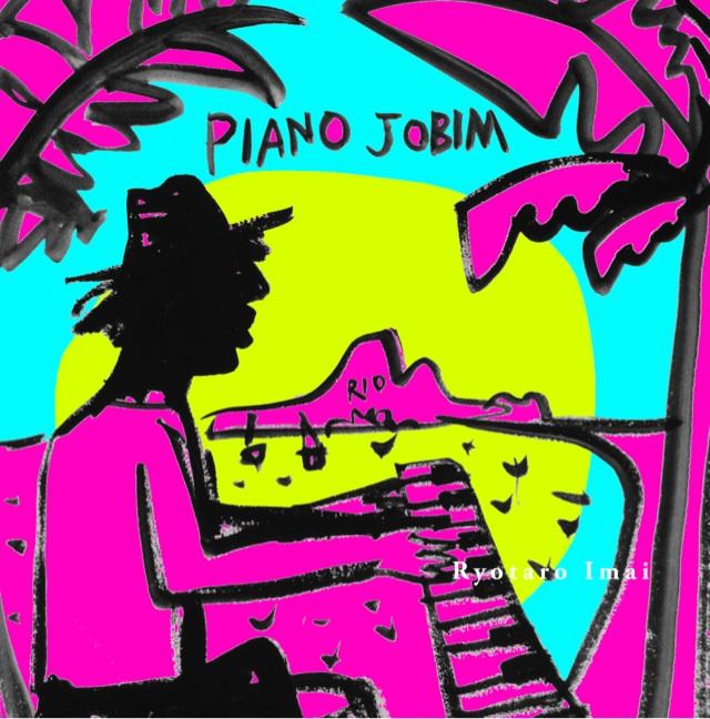 PIANO JOBIM