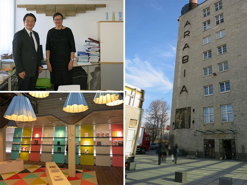 アアルト大学芸術・デザイン・建築学部と協力協定締結