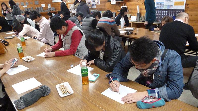 外国人留学生後援会 研修交流旅行を開催しました。