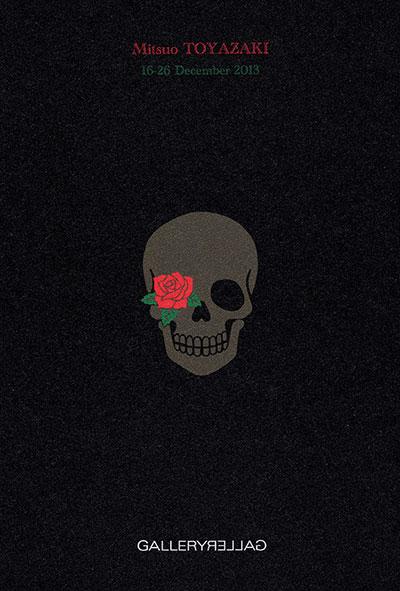戸矢崎満雄展 薔薇と髑髏