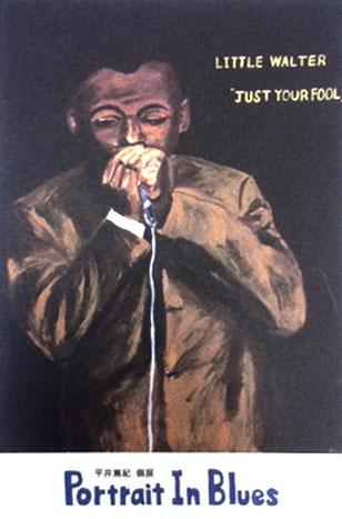 平井篤紀 ダブル個展 「Portrait In Blues」+「きらきらスクリーン日和」