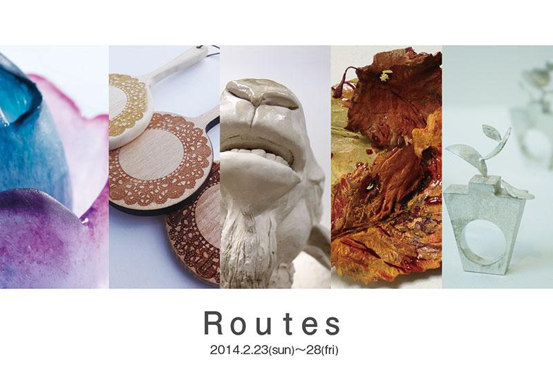 グループ展『Routes』
