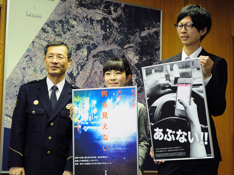 兵庫県神戸西警察署へ交通安全ポスター寄贈