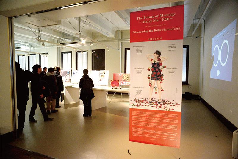 2014年2月に神戸三宮KIITOにおいて開催された「Marry me! 2075」デザインワークショップ成 果発表展覧会。2075年の未来には私たちの「結婚」はいったいどうなっているのだろう?とい うことを様々な視点から考えるワークショップの作品が展示されました。