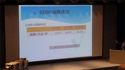 教育懇談会が開催されました。