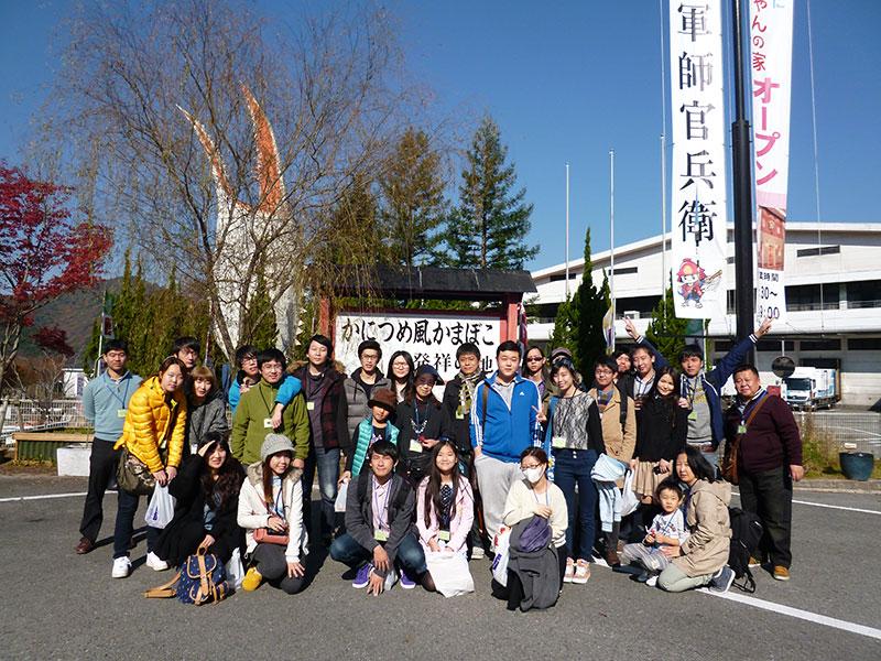 外国人留学生後援会 研修交流旅行を開催しました!