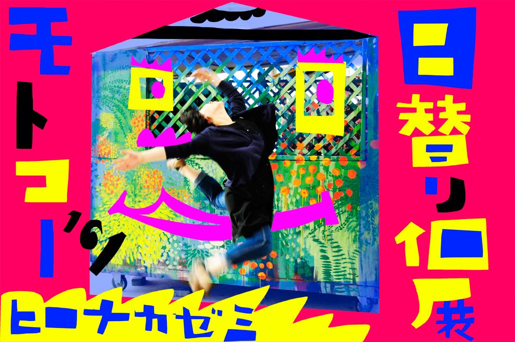 _DSC0123_web