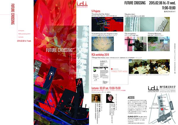future_crossing_2