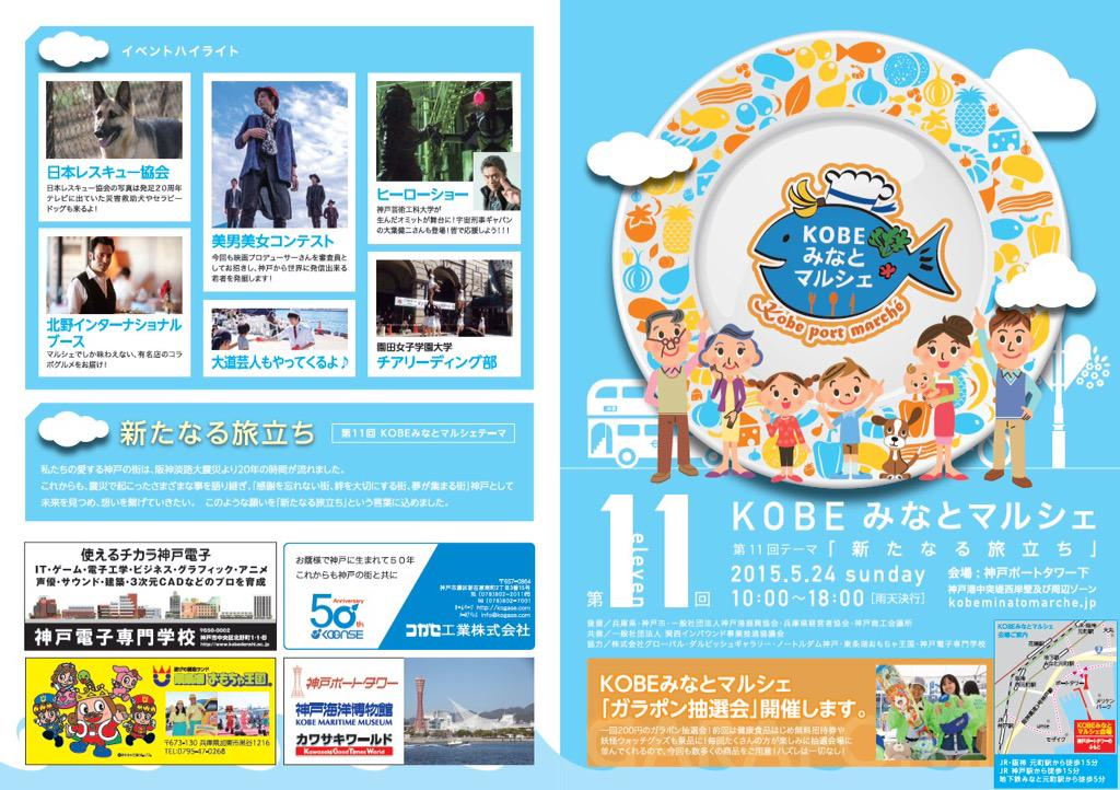 20150508news