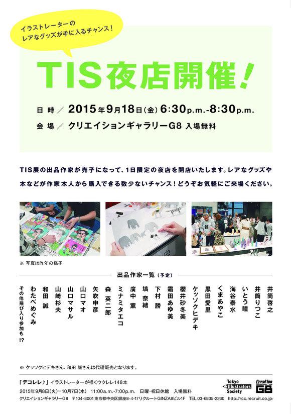 20150917news01