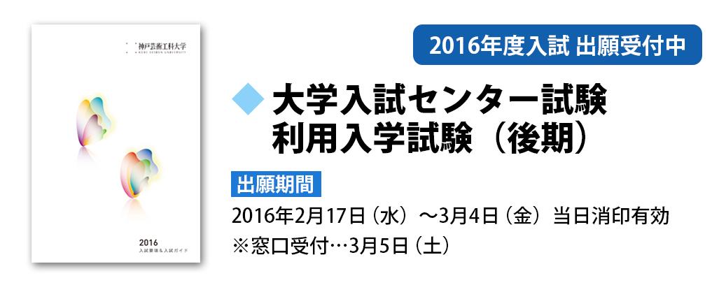 2016admission_02