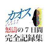 banner_s7