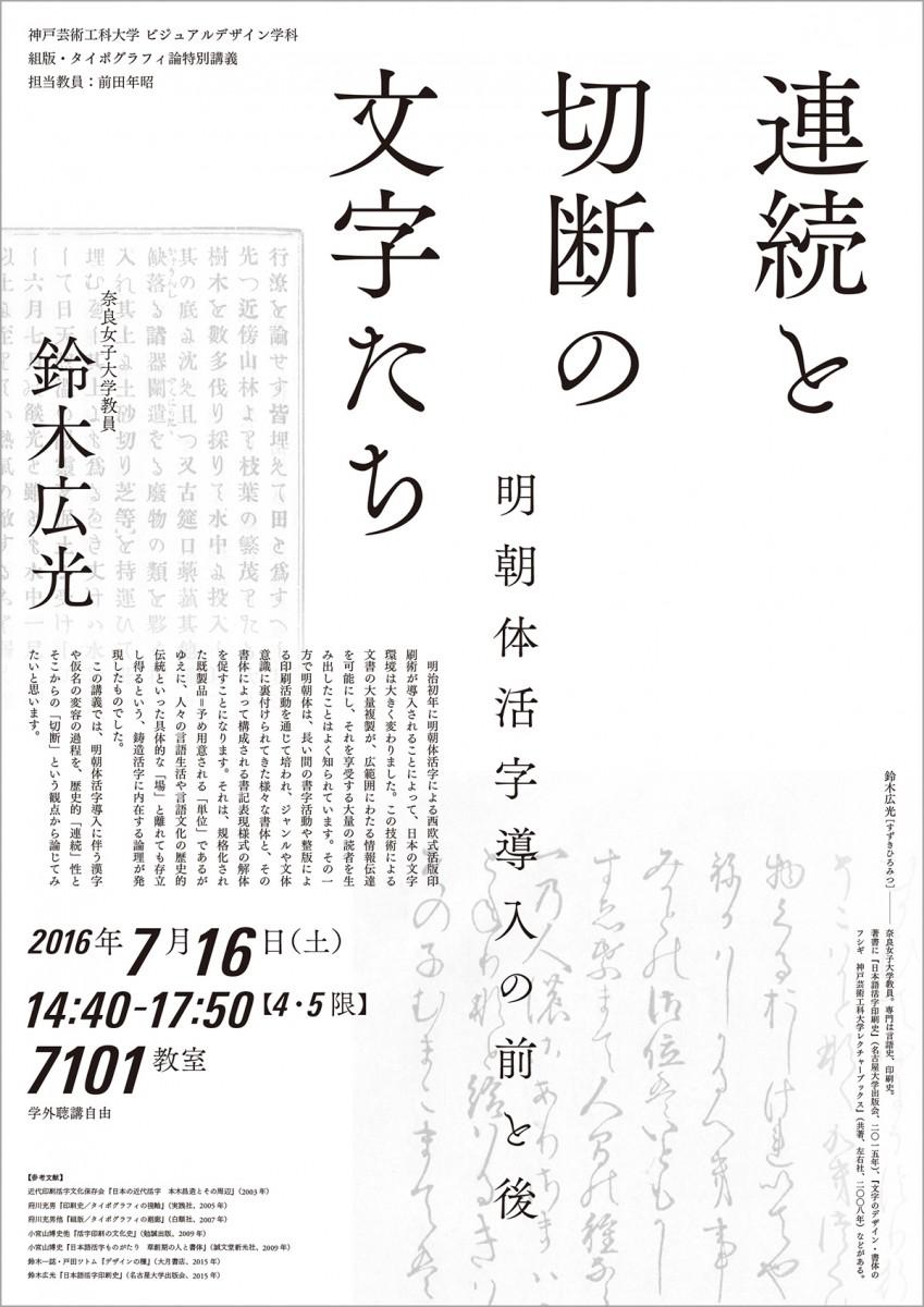 20160610news01