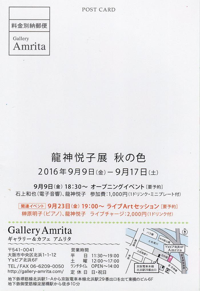 20160803news02