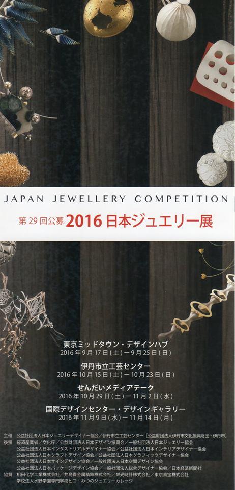 20160925news01