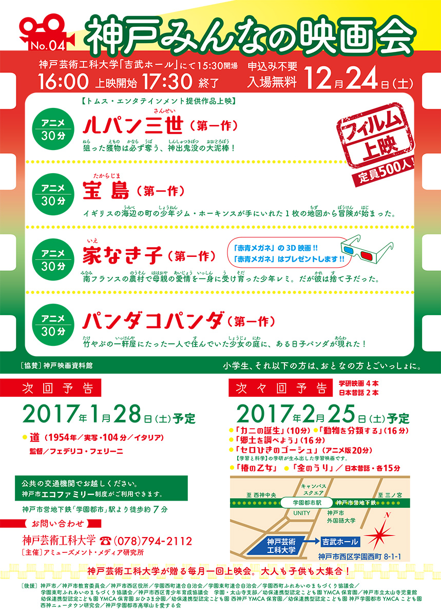 20161209news01