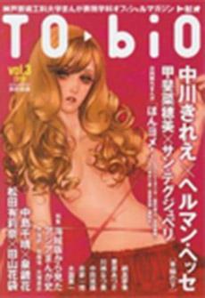 TOBIO (Vol.3)