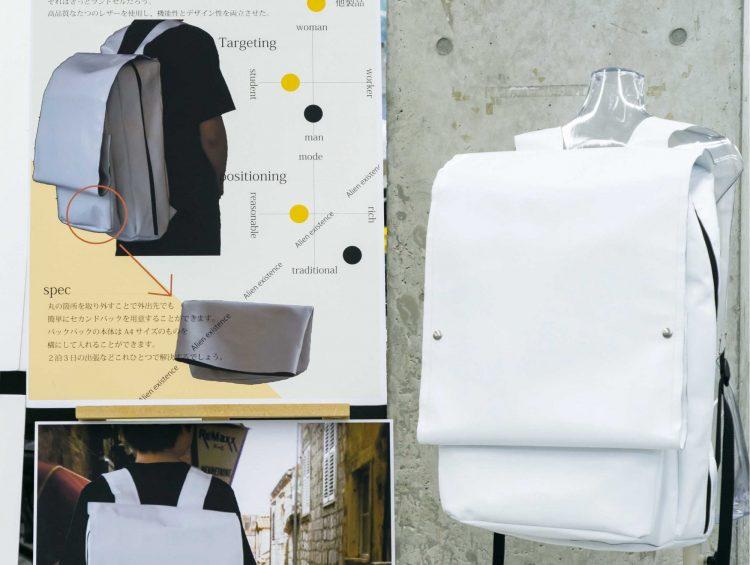 ファッション企画コース