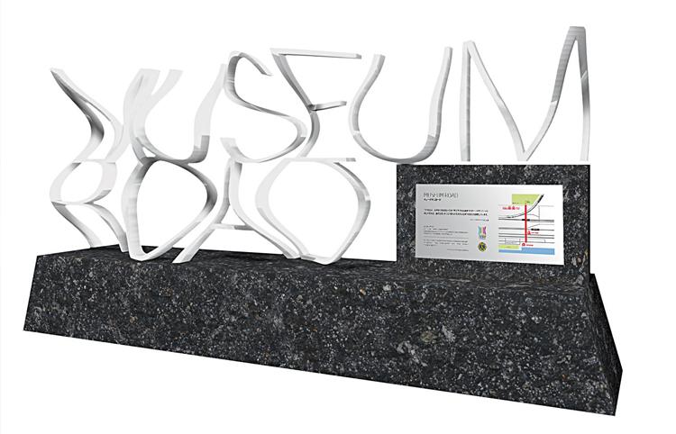 JR灘駅内のミュージアムロードに関するデザインプランニング